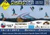 Flysurfer Koma Cup 2013